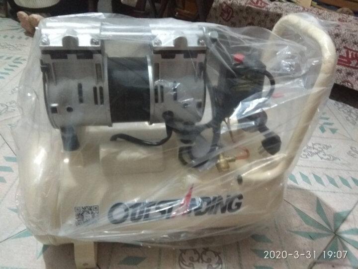 OUTSTANDING奥突斯无油静音空压机气泵800-30L木工小型充气泵地暖空压机 整机+送五件套 晒单图