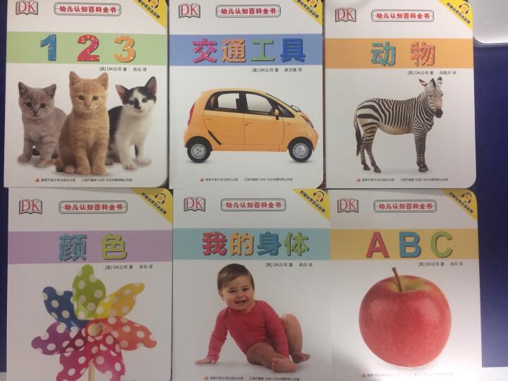 DK幼儿认知百科全书 宝贝爱探索特辑(套装共6册) 晒单图