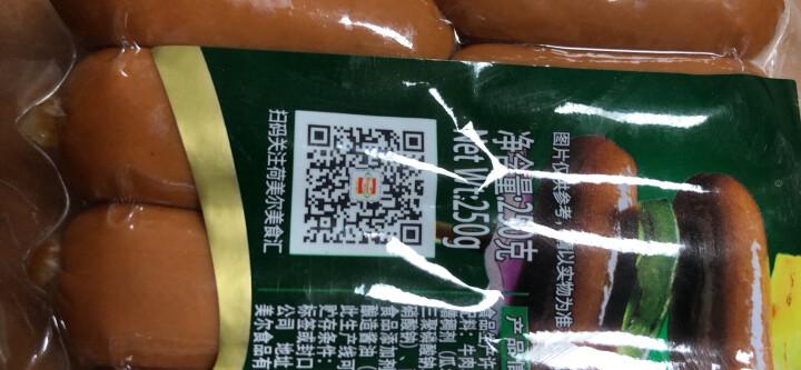 荷美尔(Hormel)一口香热狗肠140g/袋 冷藏熟食早餐肠香肠火腿肠烧烤肠纯肉香肠(2件起售) 晒单图