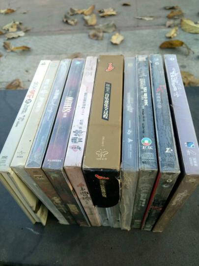 青春往事外面的世界(CD) 晒单图