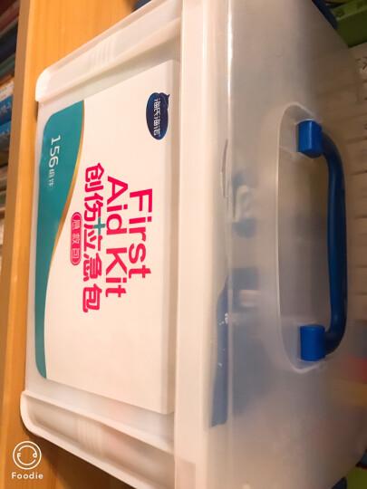 海氏海诺 创伤应急包 急救包 车载家用急救箱医药箱 180组件套装 晒单图