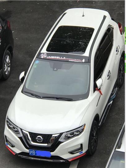 3M 钻石级红色反光贴 汽车车门开门贴 强反光膜安全警示贴 4片装 晒单图