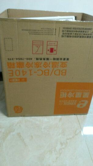 星星(XINGX) 140升 家用小冰柜 冷冻冷藏转换冷柜 单温冰箱 安全门锁 顶开门 BD/BC-140E 晒单图