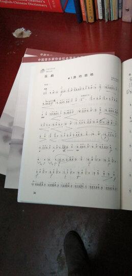 补货预售 [共3册]古筝考级教材 全国古筝演奏考级作品集第三套1-10级 中国音乐家协会圆号演奏 晒单图