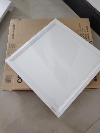 欧普照明(OPPLE) 集成吊顶led灯 铝扣板天花板格栅平板灯嵌入式厨房灯厨卫灯厨房灯 塑料边框10瓦白光-30*30 防潮防锈抗油污 晒单图