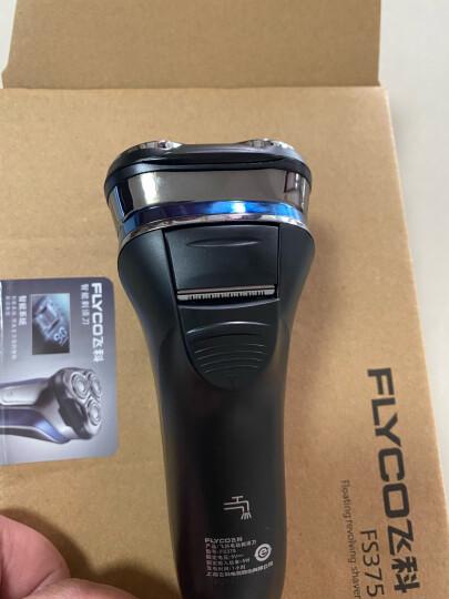 飞科(FLYCO) 男士电动剃须刀 全身水洗干湿双剃刮胡刀剃胡刀胡须刀便携快充 FS375 晒单图