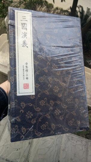 红楼梦(崇贤馆藏书 一函八册) 晒单图