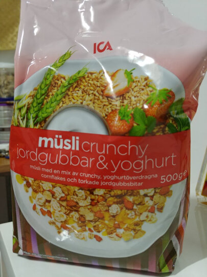 【大黄家】直邮瑞典原装ICA草莓酸奶球/Lidl 坚果水果燕麦片 ICA草莓酸奶球 晒单图