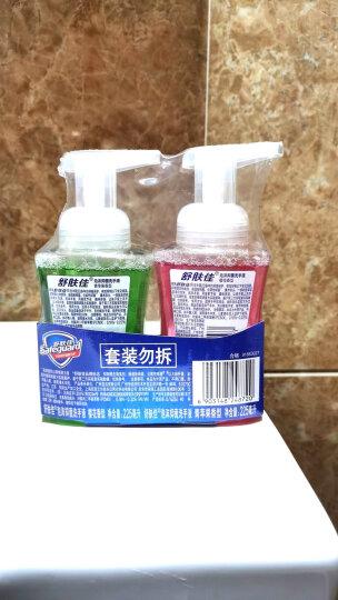 舒肤佳泡沫洗手液樱花225ml+青苹果225ml特惠装 健康抑菌(抑菌99.9% 温和洁净) 晒单图