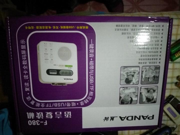 熊猫(PANDA)F-380复读机磁带插卡/U盘TF卡USBmp3录音机学生步步高升英语学习机播放器高保真带立体声耳机 晒单图