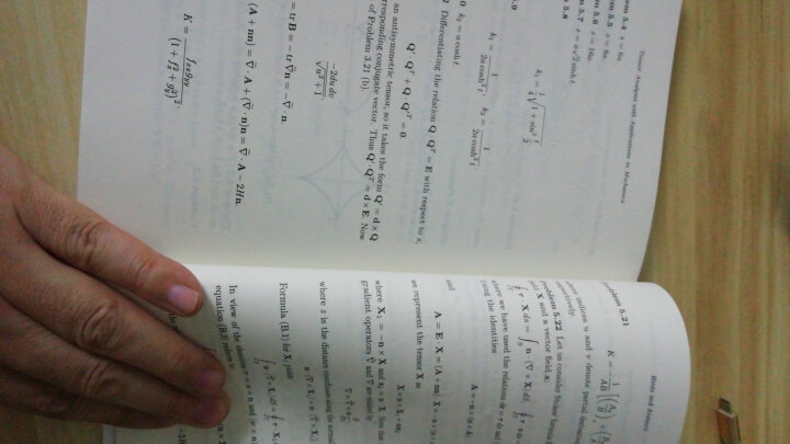 张量分析及其在力学中的应用 晒单图