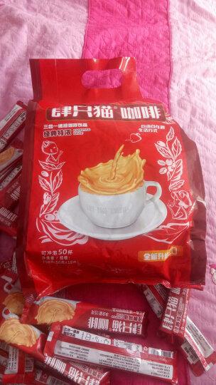 肆只猫 特浓咖啡 速溶咖啡粉50条750克三合一速溶咖啡粉云南小粒袋装特价 晒单图