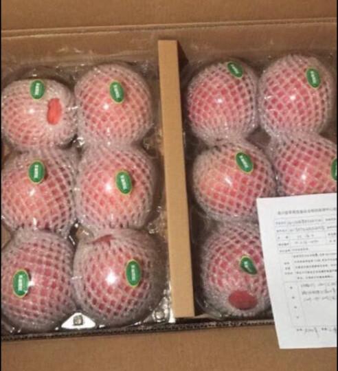 鼎端 陕西苹果洛川红富士苹果 24个 果径80# 新鲜水果精品礼盒 一级铂金果 晒单图