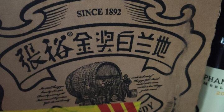 张裕金奖白兰地700ml(纪念版)*6 晒单图