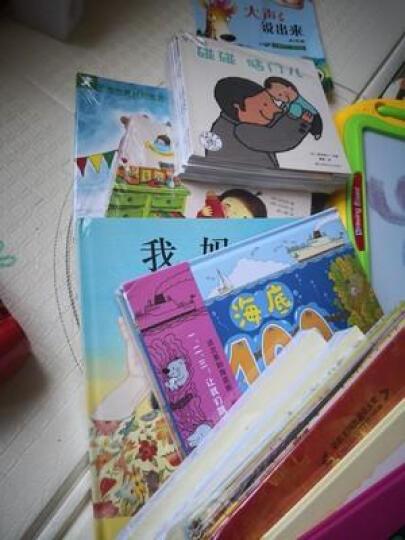 绘本时光·玩具船去航行·海豚绘本花园 晒单图