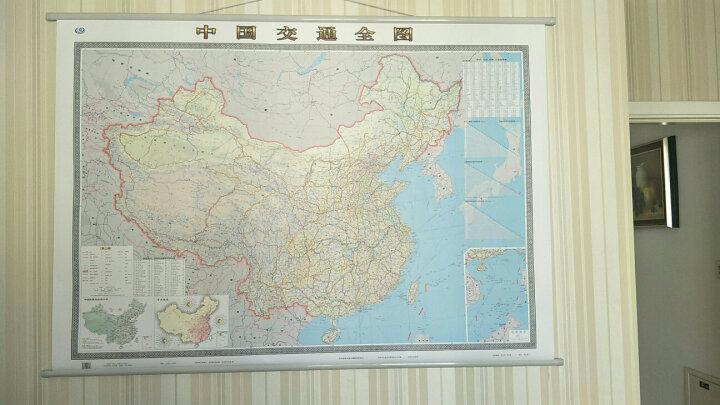 中国交通全图(1.5米*1.1米 专业挂图 新版修订) 晒单图