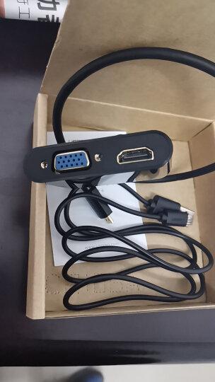 绿联(UGREEN)Micro HDMI转VGA/HDMI二合一转换器带音频 4k高清微型转接头 平板电脑相机接投影仪 白 30354 晒单图