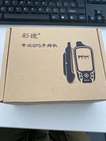 华辰北斗彩途K20S手持GPS经纬度定位仪坐标测量仪找点高精度双卫星户外手持机测距离测亩仪船用导航 K20S升级版(套) 晒单图