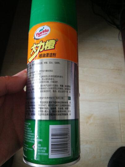 龟牌(Turtle Wax)大力橙柏油清洗剂沥青清洗剂汽车用品除胶剂粘胶去除剂不干胶清除剂去污剂450mlG-4528 晒单图