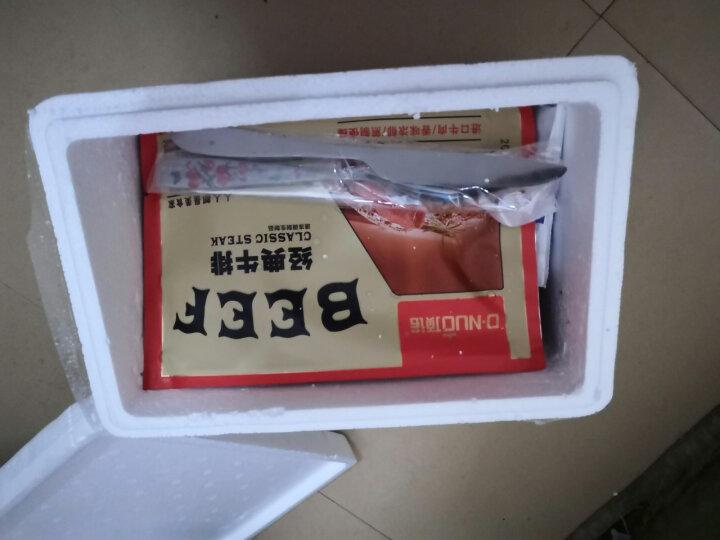 【推荐】顶诺(DNUO)家庭牛排10片套餐(菲力5经典5)1.4kg牛肉生鲜调理 晒单图