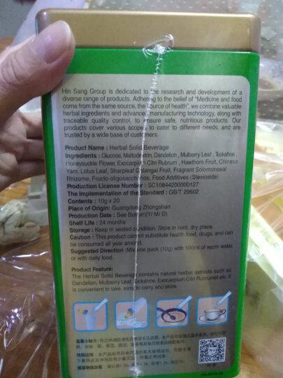 衍生金装小儿清吙饮固体饮料(2段) 晒单图