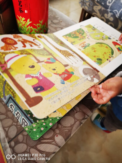 优彼双语绘本点读笔婴幼儿童玩具男孩女孩优比英语学习机早教机故事机0-6岁生日礼物 蓝色六一儿童节礼物 晒单图