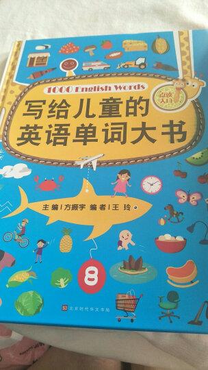 零起点英语语法入门:词法+句法+练习+详解 晒单图