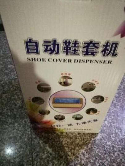 五花鞋套机专用鞋套T型加厚塑料鞋套防水鞋袋 2000只 晒单图