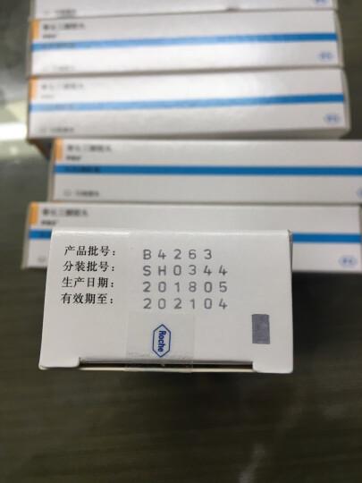 罗盖全 罗盖全 骨化三醇胶丸 0.25μg*10粒/盒 晒单图