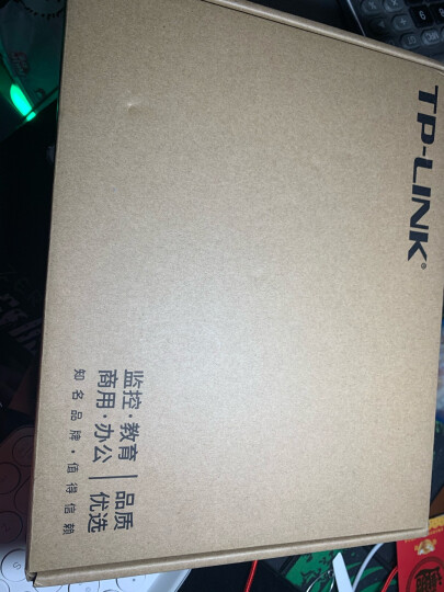 TP-LINK TL-SG1008  8口全千兆非网管交换机 晒单图