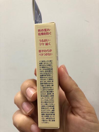日本进口 蝶翠诗(DHC) 橄榄润唇膏 1.5g (防干裂 无色打底 润泽唇部 保湿滋润不粘腻)  晒单图