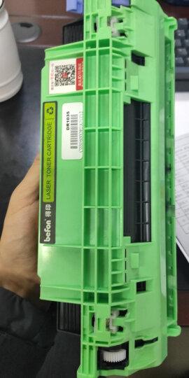 得印LT201粉盒2支装适用联想M7206硒鼓 LJ2205 2206W M1851 M7255F F2081 M7256WHF MFC1818易加粉墨粉盒 晒单图
