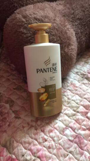 潘婷氨基酸乳液修护护发素750g 强韧发根 给秀发加点韧劲 润发乳 精华素 新旧随机发(男士女士通用) 晒单图