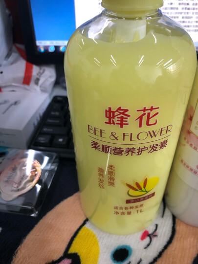 蜂花护发素套装柔顺营养小麦蛋白顺滑补水修护改善干枯毛躁1L*3+无硅健发洗护100mlx2 晒单图