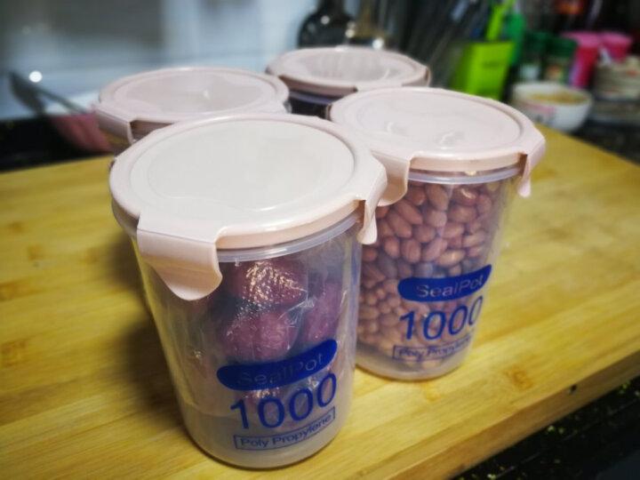 厨房五谷杂粮密封罐塑料瓶奶粉罐储物罐子带盖透明食品零食收纳盒 大号 粉色 晒单图