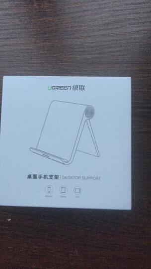 绿联 桌面手机支架 多功能创意可调节懒人直播支架 防滑可折叠便携手机托手机座 铝合金手机架充电底座 40995 晒单图