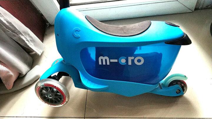 【德国红点设计获奖】瑞士micro迈古米高儿童滑板车迷你储物箱滑步车推杆可拆卸三轮儿童滑行车 蓝色 晒单图