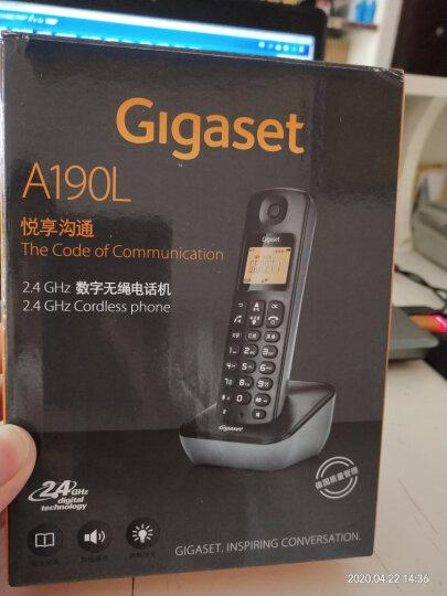 Gigaset原西门子数字无绳电话机 无线座机 子母机 办公家用固话 屏幕背光 中文显示 双高清免提A190L单机(白) 晒单图