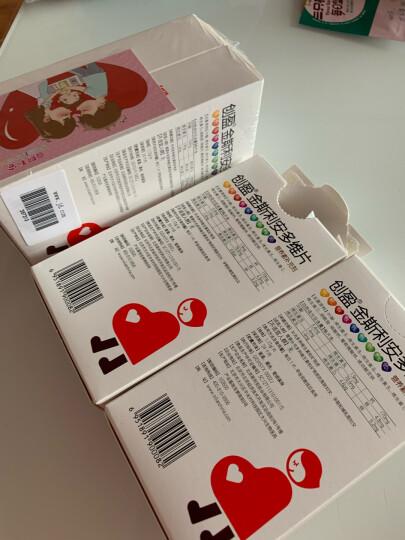 金斯利安 多维叶酸片30片 叶酸片孕妇专用 备孕维生素 晒单图