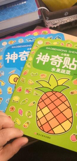 振宇鹿公子点读书-幼儿学前亲亲宝贝:儿歌童谣(套装共5册) 晒单图