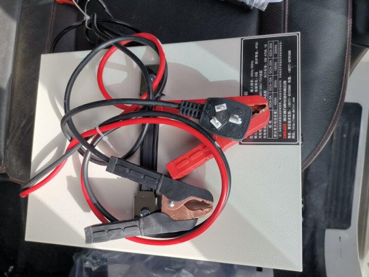 德力西电气全自动充电机 全智能纯铜汽车摩托车电瓶充电器6-24V/10A/20A/30A 6-24V 20A GCAH2420 晒单图