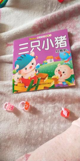 可爱布丁玩具女孩串珠DIY手工3-6-8岁儿童生日礼物亲子益智过家家玩具 大号24格梦幻之旅约1400颗+23件套工具 晒单图