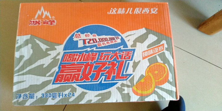 惠氏S-26金装4段学儿乐儿童配方调制乳粉 3岁以上学龄前儿童配方 1200克(盒装 400克*3袋) 晒单图