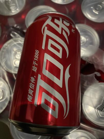 可口可乐 Coca-Cola 汽水 碳酸饮料 330ml*6*4罐 整箱装 可口可乐公司出品 新老包装随机发货 晒单图