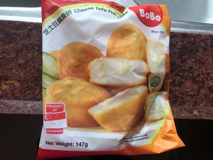 波波(BOBO)芝士豆腐鱼饼 147g  新加坡进口 火锅丸子 烧烤食材 晒单图
