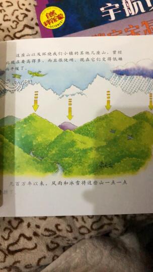 自然科学启蒙(第十一辑 全6册)5-9岁(启发童书馆出品) 晒单图