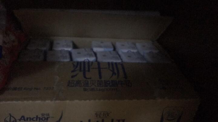 蓝贝宝宝退热贴12贴装 橙子味(物理降温贴2盒婴幼儿童退烧适用) 晒单图