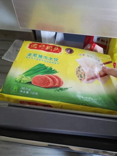 湾仔码头 上海风味荠菜猪肉大馄饨 600g 30只 儿童早餐 小馄饨 云吞面 火锅食材 方便菜 晒单图