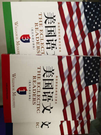美国经典语文课本:McGuffey Readers(英文原版+同步导学版·套装共6册) 晒单图