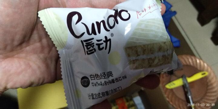 唇动 白色经典牛奶涂饰蛋糕分享装500g 晒单图